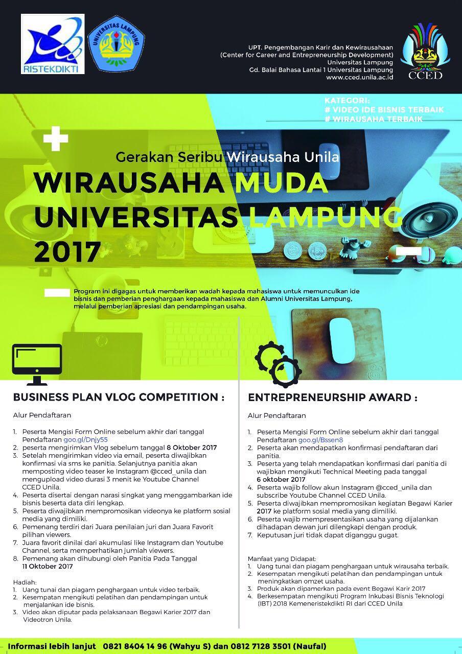 wmul-2017